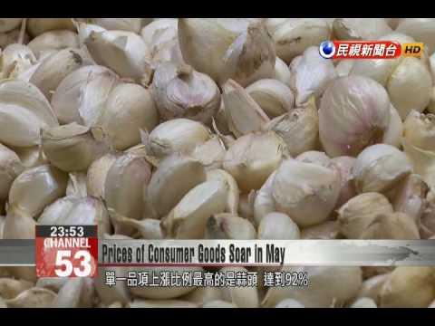 0607 Taiwan News Briefs