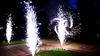 Красивый фейерверк на свадьбу в Самаре и Тольятти.