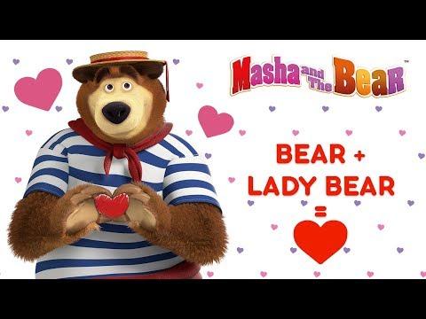 Masha and the Bear - Bear + Lady Bear=❤️ Valentine's Day cartoon compilation 😍