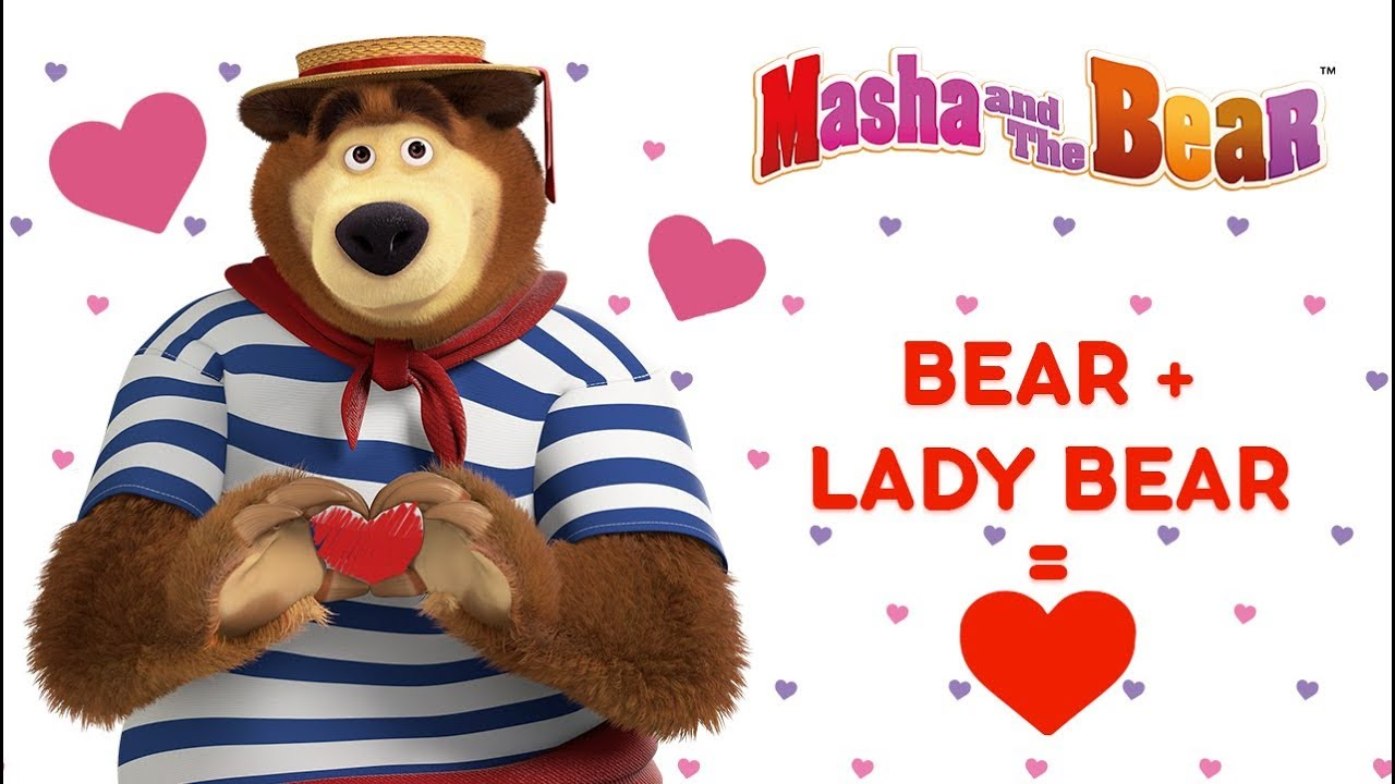 Masha and the Bear - Bear + Lady Bear=❤️ Valentine's Day cartoon compilation