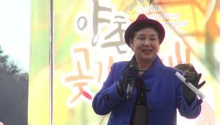 윤정아의 언제벌써, 가수 김동주, 양촌곶감축제 2019…