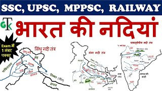 indian-geography-indian-rivers-part-1