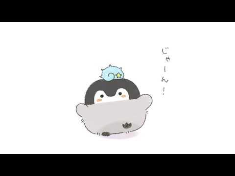 【アニメ】コウペンちゃん 貝がら帽子