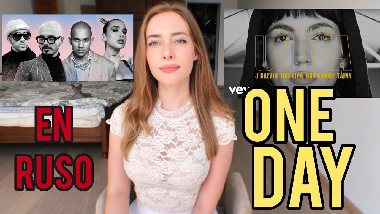 """""""ONE DAY"""" de J Balvin & Dua Lipa EN RUSO"""