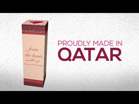 A New Qatari Perfume You Have To Try!