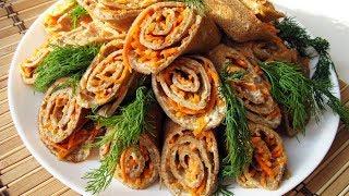 Рулетики из печени и моркови по-корейски / Новогоднее меню