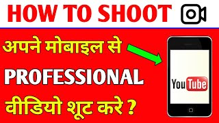 5 YouTube Tips For How To Shoot Professional Videos With Android 2019