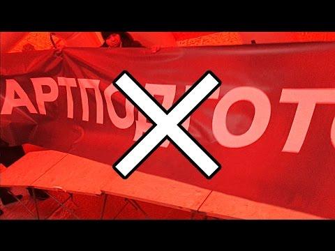 Путинские псы запретили Артподготовку. Русский марш. Фильтрация политического реквизита.