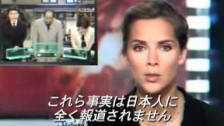 中国問題 マスコミ内部の工作員 日本が危機