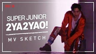 [Pops in Seoul] 2YA2YAO! SUPER JUNIOR(슈퍼주니어)'s MV Shooting S…
