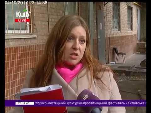 Телеканал Київ: 04.10.17 Столичні телевізійні новини 23.00