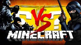 Minecraft: CS:GO LUCKY BLOCK CHALLENGE   Terrorists vs Counter Terrorists