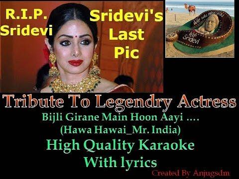 Bijli Girane Main Hoon Aayi (Hawa Hawai) || Mr. INDIA ||Karaoke with lyrics (High Quality)