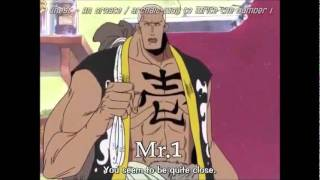 One Piece Mr.1 VS Mr.2