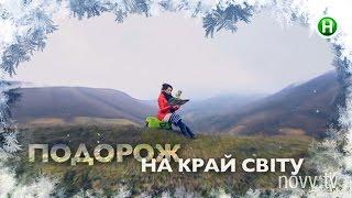 ТОП-5 самых «улетных» зимних развлечений в Карпатах! Часть 2 - Абзац! - 29.12.2015