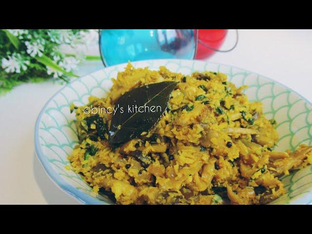 ???? ??? - ??? ???? | Mushroom - Spinach Stir Fry-Thoran- Upperi | Recipe no :88