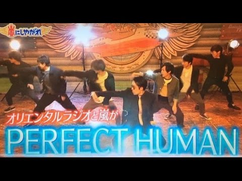 PERFECT HUMAN RADIO FISH with ARASHI
