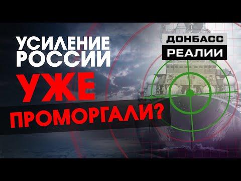 Украина наращивает военную