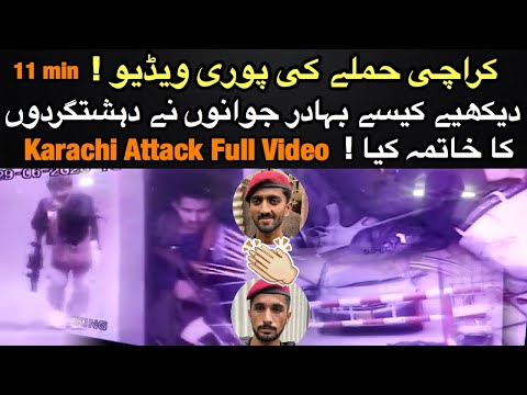 Full video of Brave Cops stopping attack on Karachi Stock exchange from start to end  