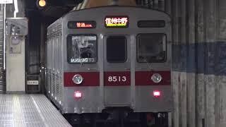 轟音立て善光寺下駅へ到着する、長野電鉄普通列車(8500系3500系)