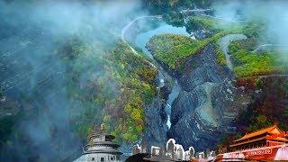 《地理中国》 安口寻奇:关山深处 多样的生物群落究竟从何而来? 20181212 | CCTV科教