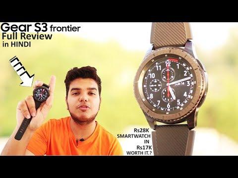 [hindi]-samsung-gear-s3-frontier-review-:-still-the-best-smartwatch.