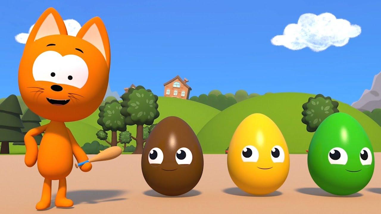 Учим цвета - КОТЁНОК КОТЭ И ЦВЕТНЫЕ ЯЙЦА - Развивающие видео для детей малышей