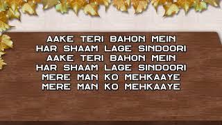 Aake Teri Bahon Mein - Karaoke -Vansh