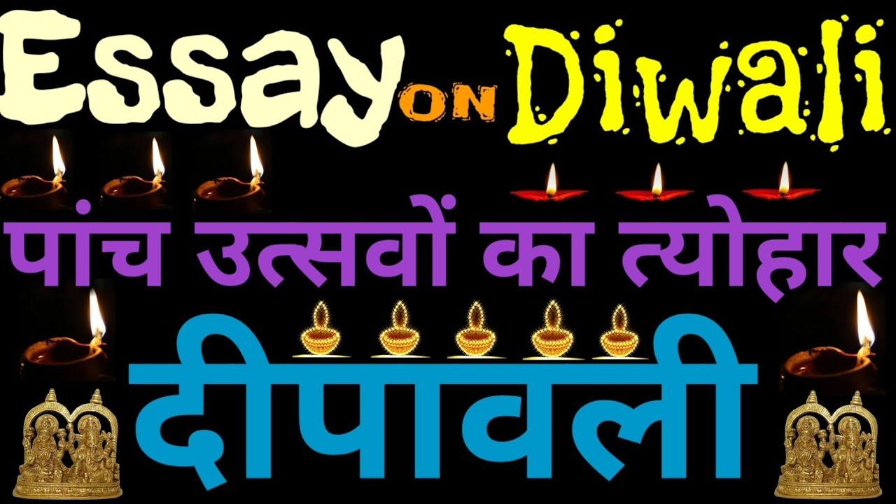 Essay Samples For High School Diwali Essay In Hindi       Days Of Deepawali Business Studies Essays also Online Speech Writing Service Diwali Essay In Hindi       Days Of  Custom Essay Paper