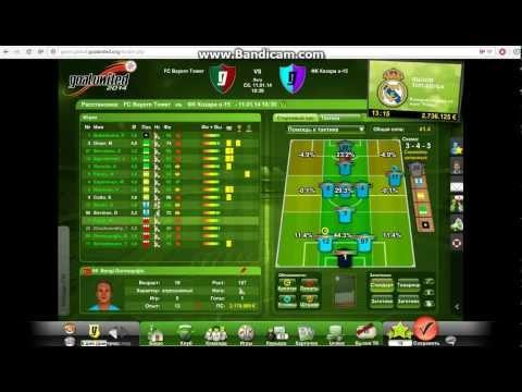 Обзор игры Goalunited