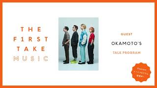 OKAMOTO'S  / THE FIRST TAKE MUSIC  (Podcast)
