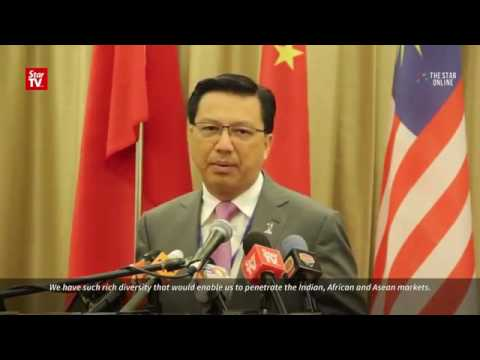 Malaysia China business dialogue kicks off at Wisma MCA   YouTube