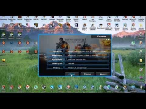 Где скачать Battlefield 4 рабочий RePack