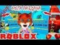 СТРИМ МЕГА РАЗДАЧА ТОП ПЕТОВ В ЛЕГЕНДЫ НИНДЗЯ| Ninja legends Simulator Roblox качок Кошка Лиса