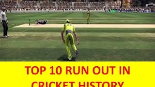 Top 10 Run Outs in Cricket History, Cricket records