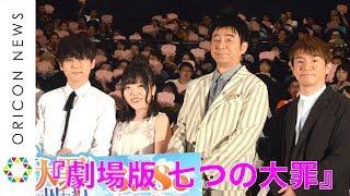 チャンネル登録:https://goo.gl/U4Waal 【関連動画】 乃木坂46・与田祐...