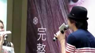 鐘欣潼「完整愛」深圳簽售會 06/07/2014 嘉賓:Adason Lo 「星星的眼淚」