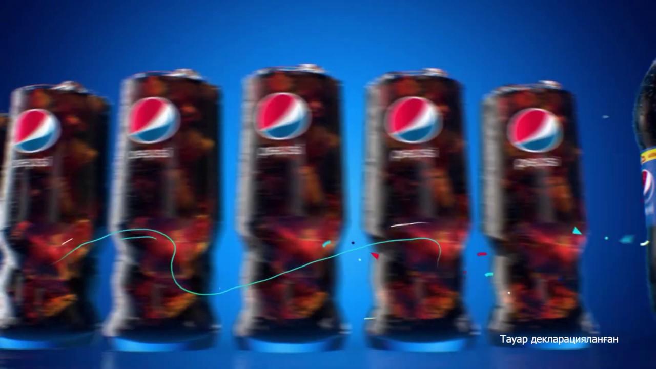 Pepsi - 250 мл сыйлыққа