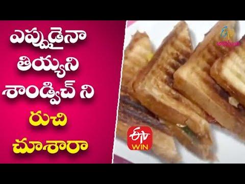 Download Fruity Sandwich   ఎప్పుడైనా తియ్యని శాండ్విచ్ ని రుచి చూశారా   Chota Chef   ETV Abhiruchi