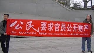 【曹雅学:中共领导人政权危机感比较强烈 对公民社会活动打压大大加强】1/22 #时事大家谈 #精彩点评