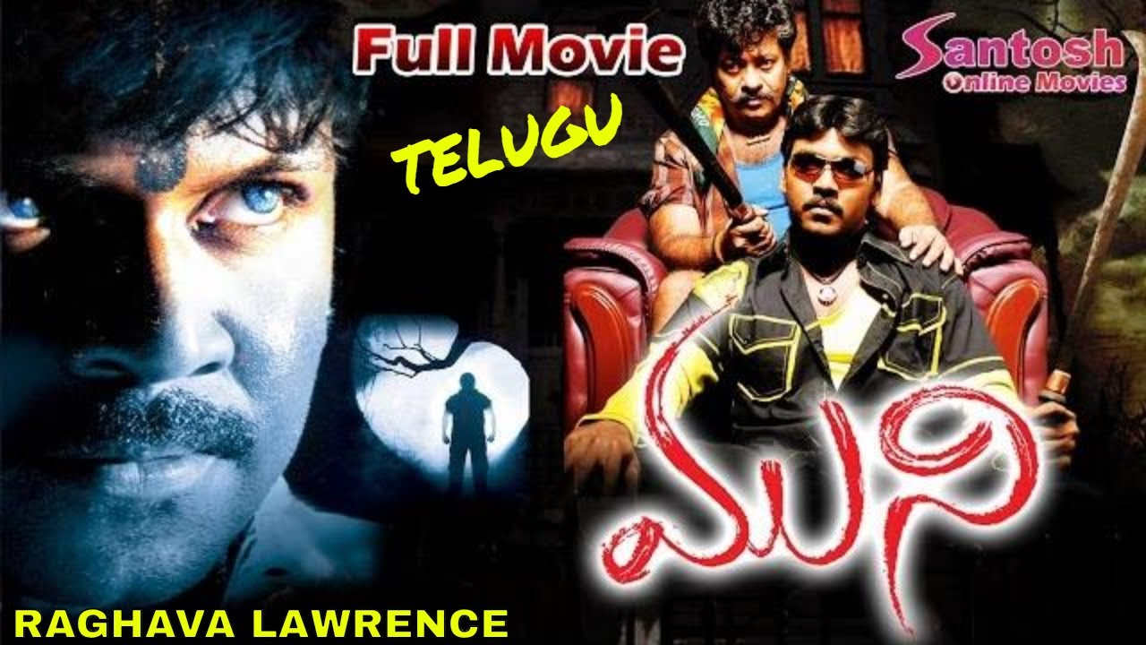 Muni HD Movie watch online | Raghava Lawrence, Rajkiran, Vedhika