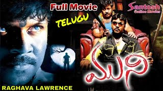 Muni  Telugu Full Length Horror Movie || Raghava Lawrence, Vedhika
