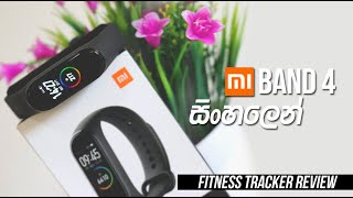 Mi Band 4 Fitness Tracker Review  | Sinhala