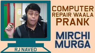 Computer Repair Waala Murga | Mirchi Murga | RJNaved