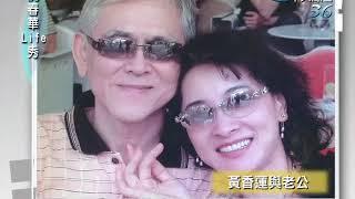 沈春華LIFE秀《黃香蓮》歌仔戲台人生