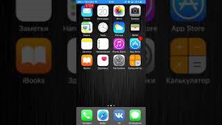 Как получить царский вк бесплатно на iPhone