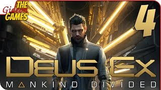 Прохождение Deus Ex: Mankind Divided #4 ➤ ЭДВАРД И ИРЕНКА