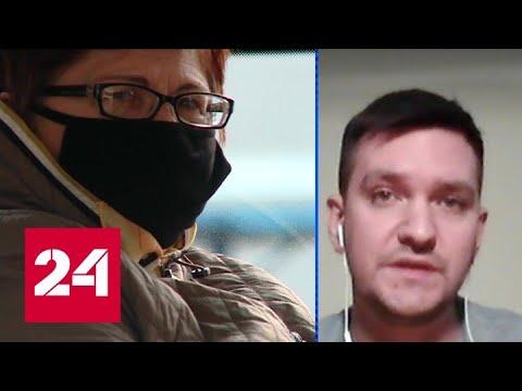 COVID-19: в Мордовии наиболее критичная ситуация с коечным фондом - Россия 24
