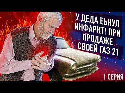 СЕРИАЛ ВИДЕО ВОЛГ. 2 сезон, 1 серия.