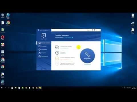 как включить антивирус на Windows 7 - фото 3